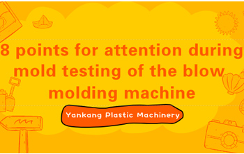 large Blow Molding Machine news